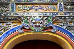 Closeup of Forbidden City Arch Stock Photography