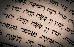 Closeup of Hebrew Text. In traditional Passover haggadah stock photo