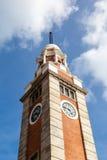 Closeup of Hong Kong Clock Tower at Tsim Sha Tsui Stock Images