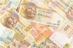 Closeup Hong Kong Dollar Arkivfoto