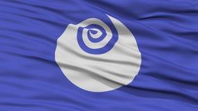 Closeup Ibaraki Japan Prefecture Flag Stock Photos
