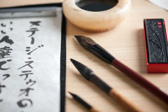 Closeup image of calligraphy tools Royalty Free Stock Photography