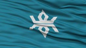 Closeup Iwate Japan Prefecture Flag Royalty Free Stock Image