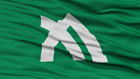 Closeup Kagawa Japan Prefecture Flag. Waving in the Wind, High Resolution Stock Images