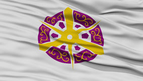 Closeup of Kyoto Flag, Capital of Japan Prefecture Stock Photo