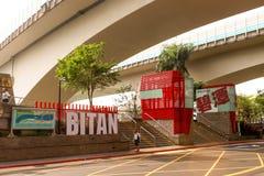 Closeup Landscape of Bitan Station in Taipei, Taiwan. Taiwan - Apr 15, 2017, Editorail use only; Closeup Landscape of Bitan Station in Taipei, Taiwan royalty free stock images