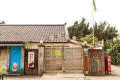 Closeup Landscape of Taichung military dependants village in Taiwan. Taiwan - Apr 15, 2017, Editorail use only; Closeup Landscape of Taichung military dependants royalty free stock photo