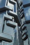 Closeup of Lippo Centre in Hong Kong Royalty Free Stock Photo