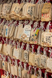 Closeup of many wooden wishing cards Stock Photos
