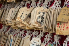 Closeup of many wooden wishing cards Royalty Free Stock Photography