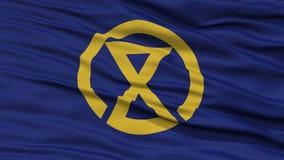 Closeup of Miyazaki Flag, Capital of Japan Prefecture Stock Image