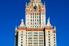 Closeup of Moscow State University city background. Hd horizontal orientation vivid vibrant color bright spacedrone808 rich composition design concept element royalty free stock image