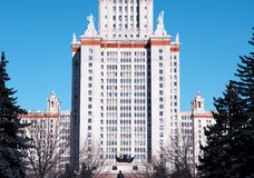 Closeup of Moscow State University city background. Hd horizontal orientation vivid vibrant color bright spacedrone808 rich composition design concept element stock images
