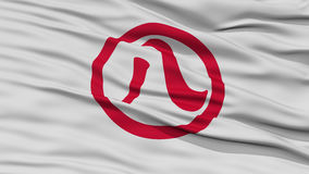 Closeup of Nagoya Flag, Capital of Japan Prefecture Royalty Free Stock Photography