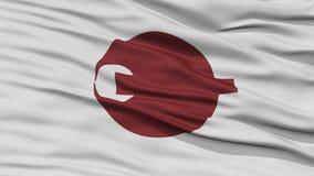 Closeup Nara Japan Prefecture Flag Royalty Free Stock Photos