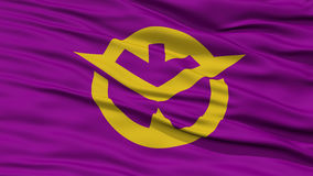 Closeup Okayama Japan Prefecture Flag Stock Photography