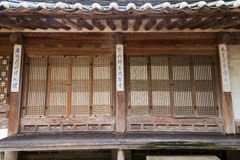 Closeup of an old building at the Changdeokgung Palace in Seoul Stock Images