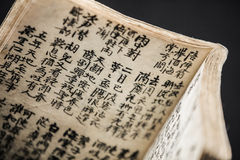 Closeup of a Old Calligraphy Book Royalty Free Stock Photography