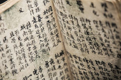 Closeup of a Old Calligraphy Book Stock Image