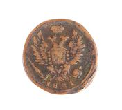 Closeup of old russian coin. Stock Photography