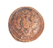 Closeup of old russian coin. Stock Image