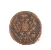 Closeup of old russian coin. Stock Photo