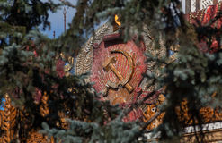 Closeup old soviet bas-relief on facade Royalty Free Stock Image