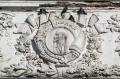 Closeup old soviet bas-relief on facade Royalty Free Stock Photo