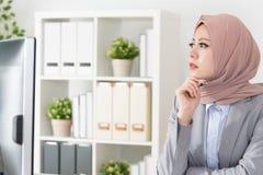 Closeup photo of beauty muslim business woman