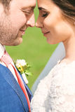 Closeup portrait of married couple with closed eyes Royalty Free Stock Photography
