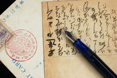 Closeup of postcard. Postcard with Japanese writing and fountain pen Royalty Free Stock Images