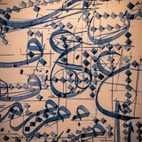 Arabic and Islamic calligraphy traditional khat practise in blue ink. royalty free illustration