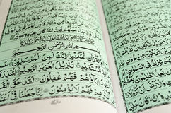Closeup of Quran Royalty Free Stock Images