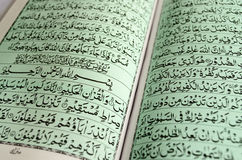 Closeup of Quran Royalty Free Stock Photo
