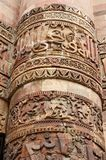 Closeup of Qutub tower in Delhi, made of red sandstone,India Royalty Free Stock Photography