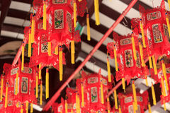 Closeup of red chinese lanterns in buddhistic temple in chinatown, Singapore Royalty Free Stock Image