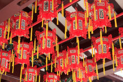 Closeup of red chinese lanterns in buddhistic temple in chinatown, Singapore Royalty Free Stock Photography