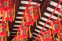 Closeup of red chinese lanterns in buddhistic temple in chinatown, Singapore Stock Photos