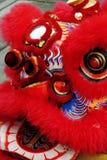 Closeup Shot Of Chinese Lion Dancing Head Stock Image