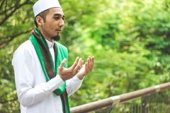 Closeup shot of muslim man Stock Images
