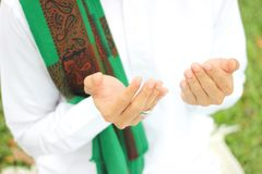 Closeup shot of Muslim Man Stock Image