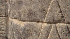 Closeup shot of Philae temple column details in Aswan Egypt