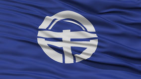 Closeup of Tokushima Flag, Capital of Japan Prefecture Stock Image