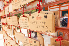 Closeup of votive tablets in Heian Jingu Shrine in Kyoto. Stock Image