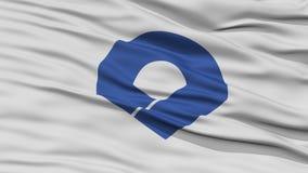 Closeup Wakayama Japan Prefecture Flag Royalty Free Stock Image