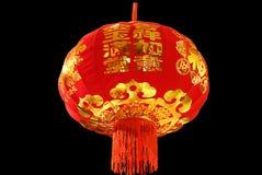 Closeupen av den röda lyktan Arkivbilder