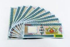 Closeupfotoet av myanmar pengar, den främre sidan, kallas det KYAT Arkivbilder