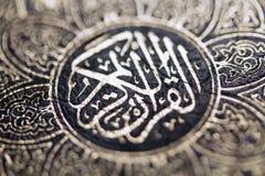 Closeupskott av den islamiska bokquranen Royaltyfria Bilder