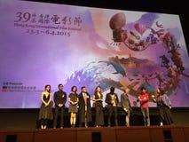 Closing Gala Premiere of Hong Kong International Film Festival 2015 Stock Photo