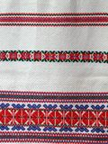 Cloth. Croatian pattern Royalty Free Stock Image